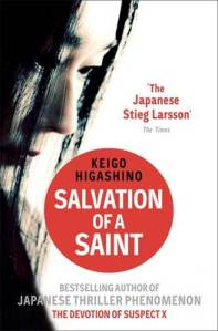 Salvation Of A Saint – Keigo Higashino